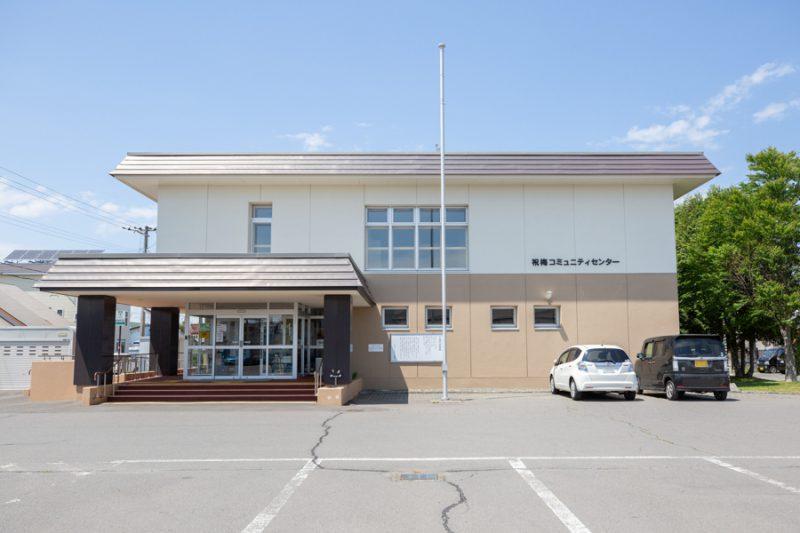 祝梅コミュニティセンター