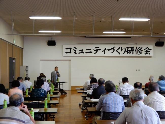 平成29年度コミュニティづくり研修会を開催しました