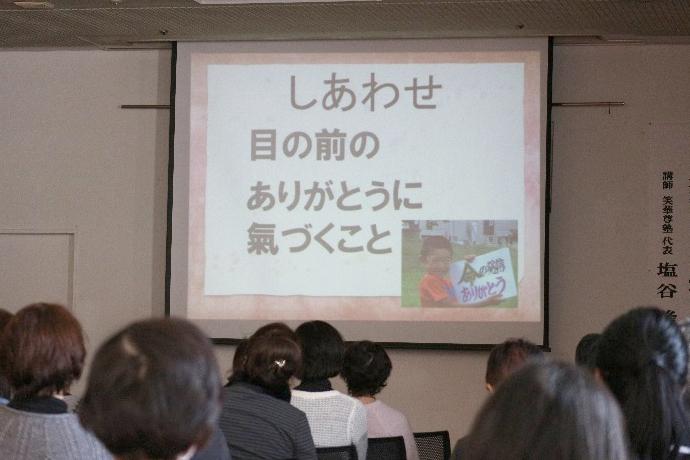 町内会女性部長等秋季研修会を開催しました