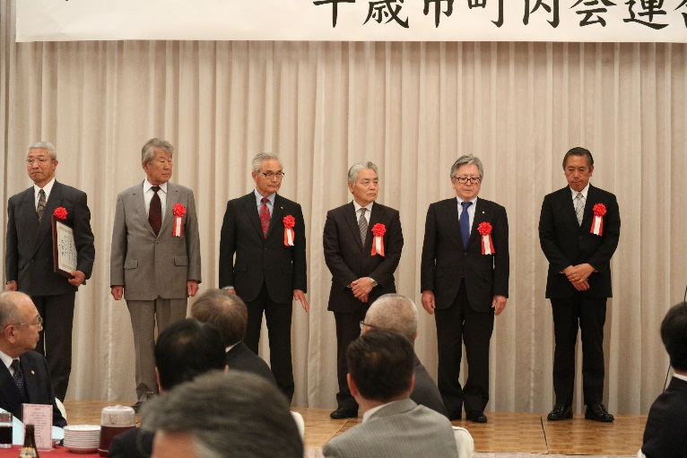 令和元年度千歳市長感謝状贈呈式並びに千歳市町内会連合会表彰式及び祝賀会を行いました