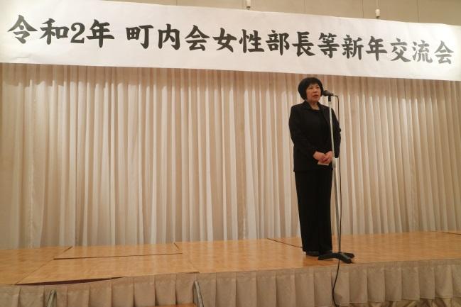千歳市町内会連合会女性部長等新年交流会の開催について