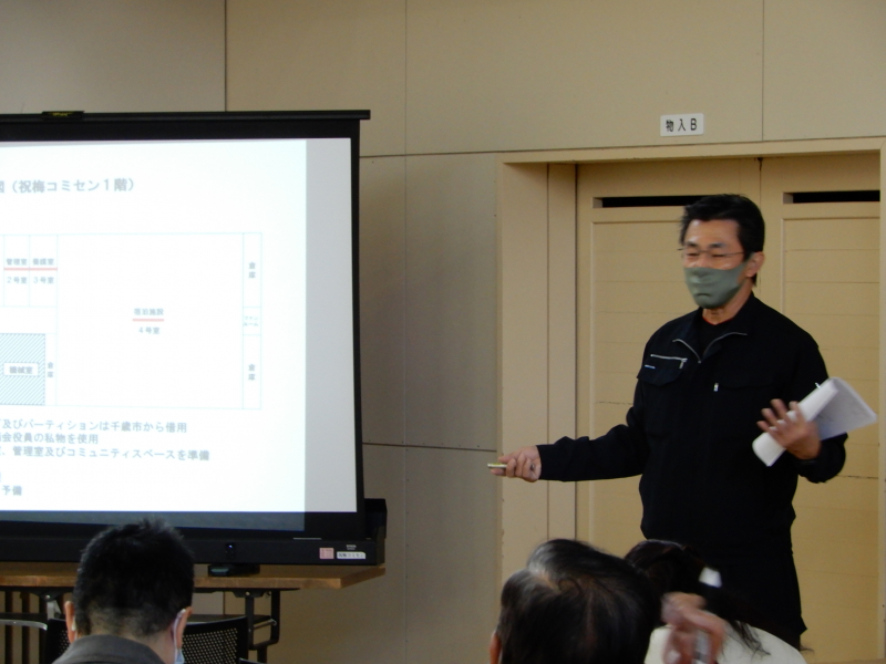 祝梅コミュニティー協議会主催による感染症対策を考慮した避難所開設訓練が実施されました。