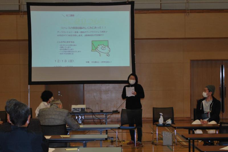 ちとせコミュニティ活性化セミナーを開催しました。 ~多様な主体がつながる地域コミュニティ~